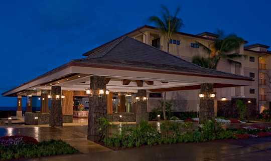 Koloa Landing Resort Porte Cochere Poipu Beach Kauai Hawaii